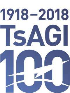 TsAGI: a one-hundred year aviation journey